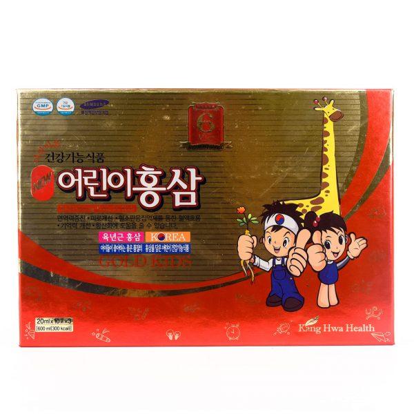 Hong sam baby kang hwa red ginseng gold kids 1