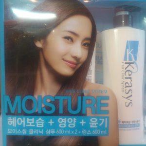 Dầu gội đầu dưỡng ẩm cho tóc khô Kerasys