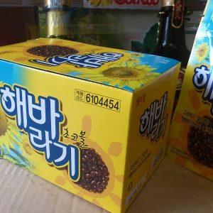 Hạt socola bọc hướng dương Lotte Hàn quốc