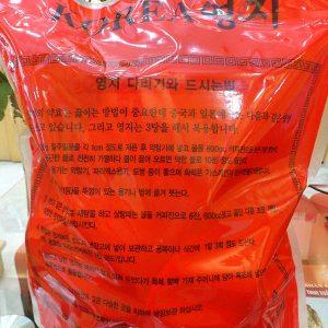 Nấm linh chi hàn quốc túi đỏ (xách tay)