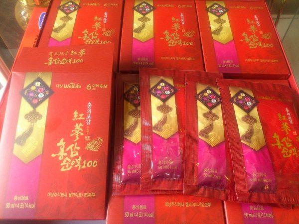 Tinh chất hồng sâm wellife greenbio 24 gói