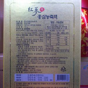 Cao hồng sâm Daedong 120g - Bulrogeon Korean Red ginseng extract