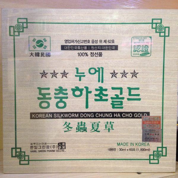 Chiết xuất đông trùng hạ thảo Hanil - Silkworm Dong Chung Ha Cho Gold