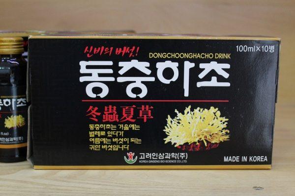 nuoc dong trung chai nho 100ml bio science dongchoonghacho 21