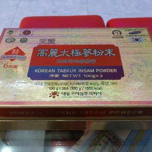 Bột thái cực sâm Daedong 300gr- Heaven(Thiên Sâm) TaeKuk Insam Powder
