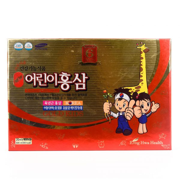 Hong sam baby kang hwa red ginseng gold kids 1