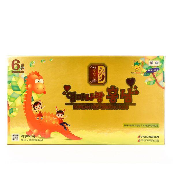 Hong sam baby pocheon red ginseng kids 1