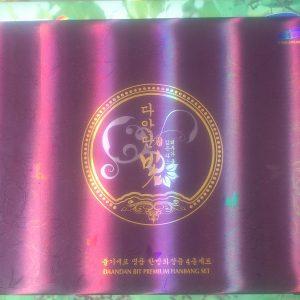 Bộ mỹ phẩm dưỡng da Daandan Bit premium hanbang 4set