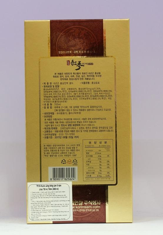 Tinh chất hồng sâm chai 700ml - Korinsam 6 Years Red Ginseng Gold